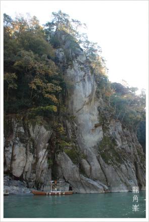 飯田市観光スポット天竜峡イメージ02
