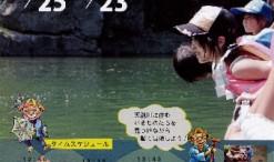2015 船の大冒険                            船の大冒険(1